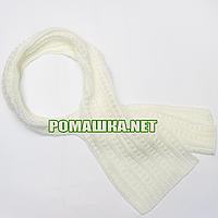 Детский вязаный шарф (шарфик) для девочки 3957 Бежевый