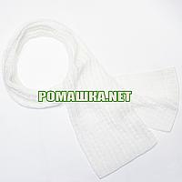 Детский вязаный шарф (шарфик) для девочки или мальчика 3957 Белый