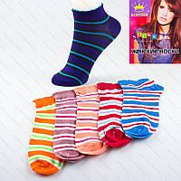 Спортивные женские носки LW-04-003. В упаковке 12 пар