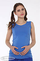 Майка для беременных и кормящих Silva ЮЛА МАМА (синяя, размер S)