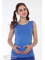 Майка для беременных и кормящих Silva ЮЛА МАМА (синяя, размер M)