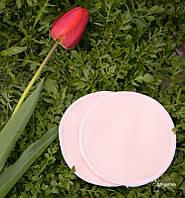 Многоразовые бамбуковые ЭКО-прокладки для груди, персиковые СЛИНГОПАРК®, фото 1