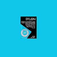 Многоцелевой краситель для ручного окрашивания Голубой (Kingfisher) DYLON