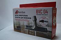 Универсальная щетка для пылесосов Master House BVS 04