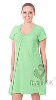 Ночная рубашка для беременных и кормящих Ледок ГРУДНИЧОК (размер 42/44,зелёный)
