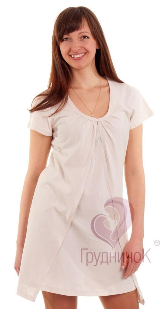 Ночная рубашка для беременных и кормящих Шампань ГРУДНИЧОК (размер 46/48,бежевый)