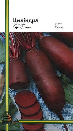 Семена свеклы Цилиндра 5 г, Империя семян, фото 2