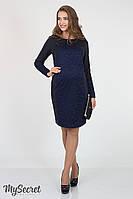 Платье для беременных и кормящих Alen ЮЛА МАМА S, Синий, фото 1