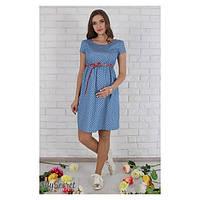 Платье для беременных и кормящих Celena сердечки ЮЛА МАМА (голубой, размер M), фото 1