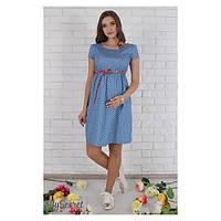 Платье для беременных и кормящих Celena сердечки ЮЛА МАМА (голубой, размер L)