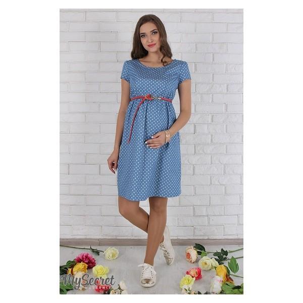 7d8e80c7ff53 Платье для беременных и кормящих Celena сердечки ЮЛА МАМА (голубой, размер  L)