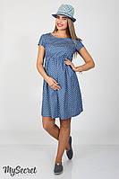 Платье для беременных и кормящих Celena сердечки ЮЛА МАМА (темно синий, размер S), фото 1