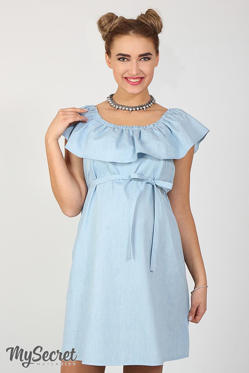 Платье для беременных и кормящих Chic ЮЛА МАМА (светло-голубой, размер S)