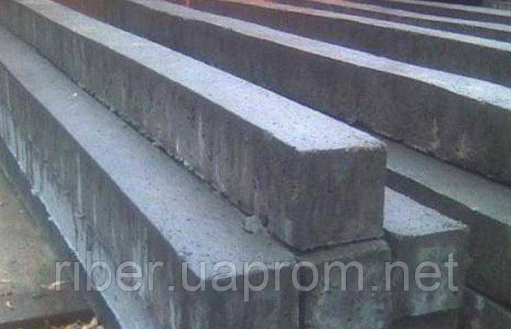 Столбы бетонные  55*75*80 мм 1.7м