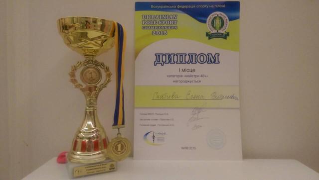 Диплом победительницы Елены, студентки школы Олимпия