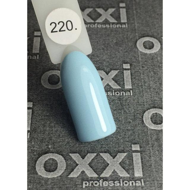 Гель-лак OXXI Professional №220  8 мл