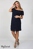 Платье для беременных и кормящих Elezevin ЮЛА МАМА (темно синее, размер L), фото 1