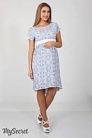 Платье для беременных и кормящих Flyor ЮЛА МАМА (синие цветы, размер S), фото 1