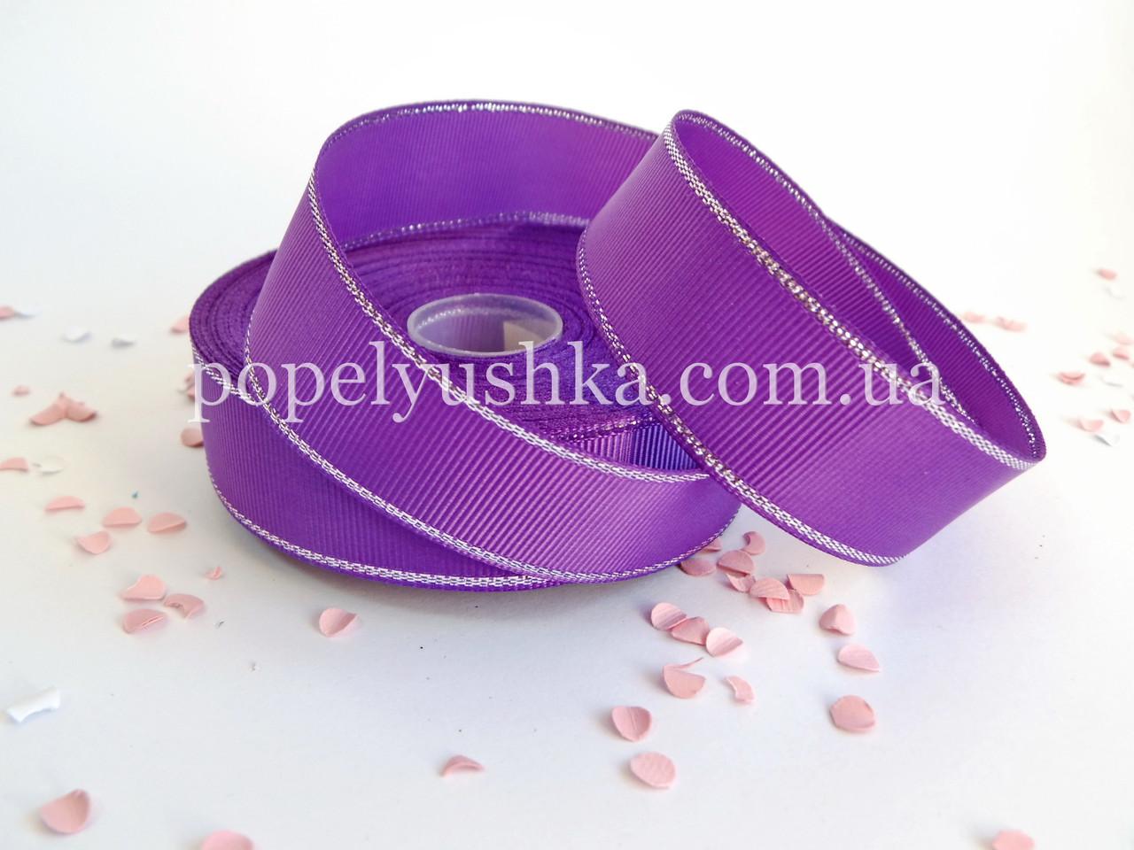 Стрічка репсова з люрексом 2,5 см фіолетова
