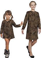 Платье  для девочки трикотажное с рукавом М-1107 размеры от 98 до 140 коричневое