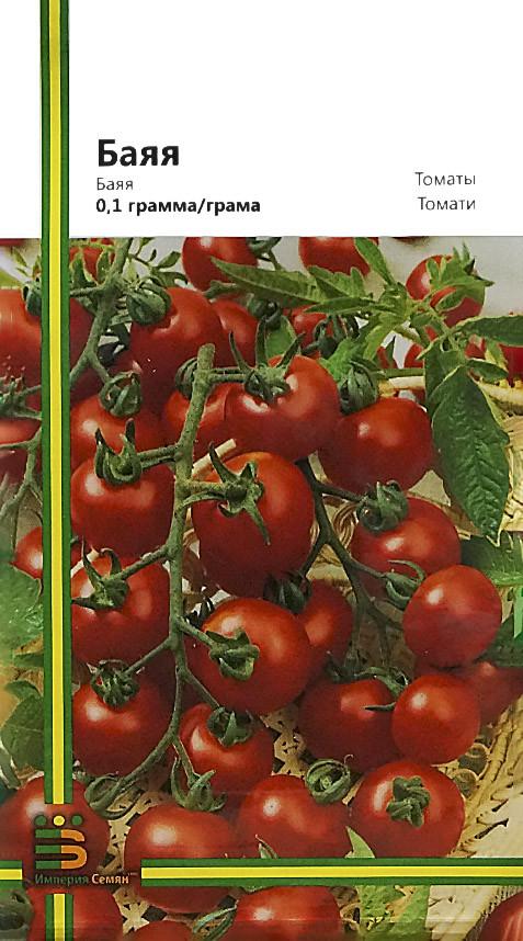 Семена томатов Баяя 0,1 г, Империя семян