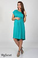 Платье для беременных и кормящих Rossa ЮЛА МАМА (морская волна, размер S), фото 1