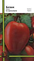 Семена томатов Батяня 0,1 г, Империя семян