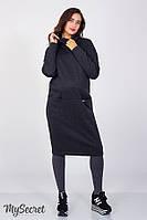 Платье для беременных и кормящих Solly ЮЛА МАМА (антрацитовый меланж, размер S), фото 1
