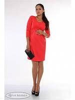 Платье демисезонное для беременных и кормящих Winona ЮЛА МАМА (коралл, размер L), фото 1