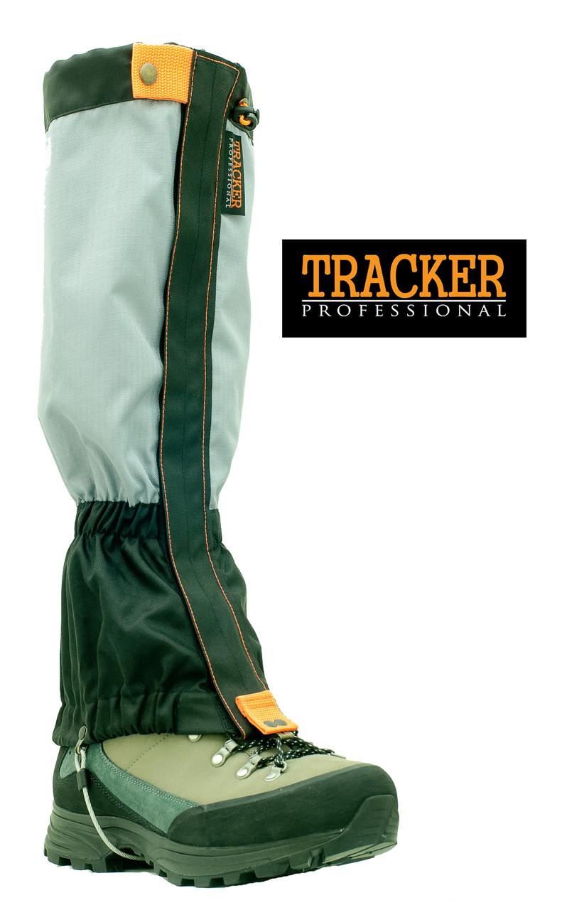 Гетры, гамаши с металлическим тросиком Tracker Professional Snow светл