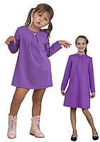 Платье  для девочки трикотажное с рукавом М-1107  рост  110 и 128 сиреневое