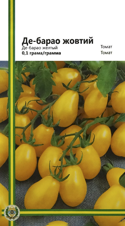 Семена томатов Де-Барао (желтый) 0,1 г, Империя семян