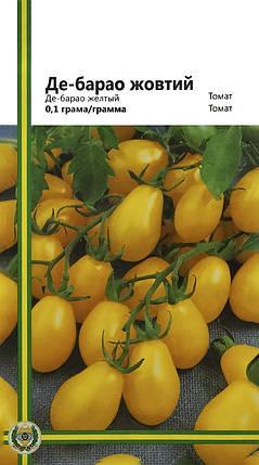 Семена томатов Де-Барао (желтый) 0,1 г, Империя семян, фото 2