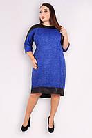 Женское платье больших размеров ( 52, 54, 56, 58)