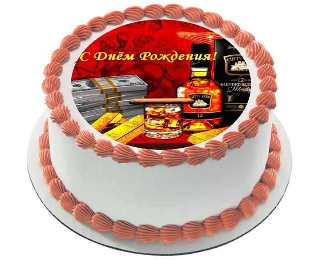 Картинка на торт инструкция