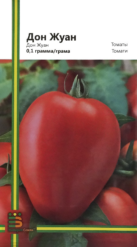 Семена томатов Дон Жуан 0,1 г, Империя семян