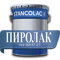 Термостойкая краска Пиролак(180°С)