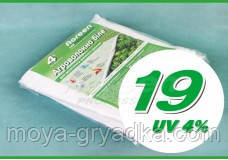 Агроволокно укривне в пакетах П-19 (4,2х10)