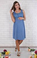 Сарафан для беременных и кормящих Layla ЮЛА МАМА (голубой джинс, размер S)