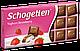 Шоколад Schogetten Yoghurt-Strawberry (Йогурт-Клубника) 100гр