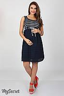 Сарафан для беременных и кормящих Tonia ЮЛА МАМА (темно-синий, размер S), фото 1