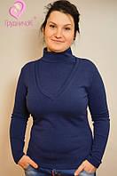Свитер для кормящих с V-образной горловиной Касатик ГРУДНИЧОК (размер 42,синий), фото 1