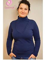 Свитер для кормящих с V-образной горловиной Касатик ГРУДНИЧОК (размер 52,синий), фото 1