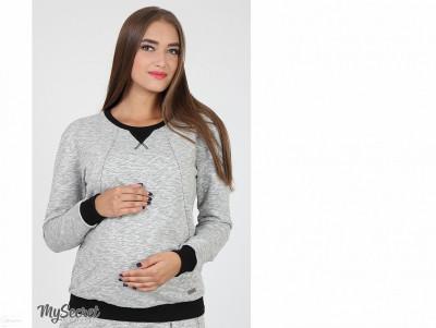 Свитшот для беременных и кормящих Elfi ЮЛА МАМА (серый меланж, размер S)