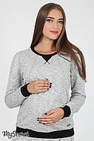 Свитшот для беременных и кормящих Elfi ЮЛА МАМА (серый меланж, размер L)
