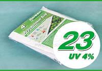 Агроволокно укривне в пакетах П-23 (1,6х10 і 3,2х5)