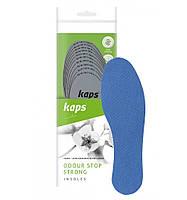 Kaps Odour Stop Strong - Гигиенические стельки для обуви (для вырезания)
