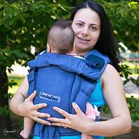 Слинг-рюкзак BONDOLINO Blue-Melange HOPPEDIZ, фото 1