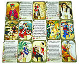 "Проективні карти ""Книга змін"" Митник Єва, фото 2"