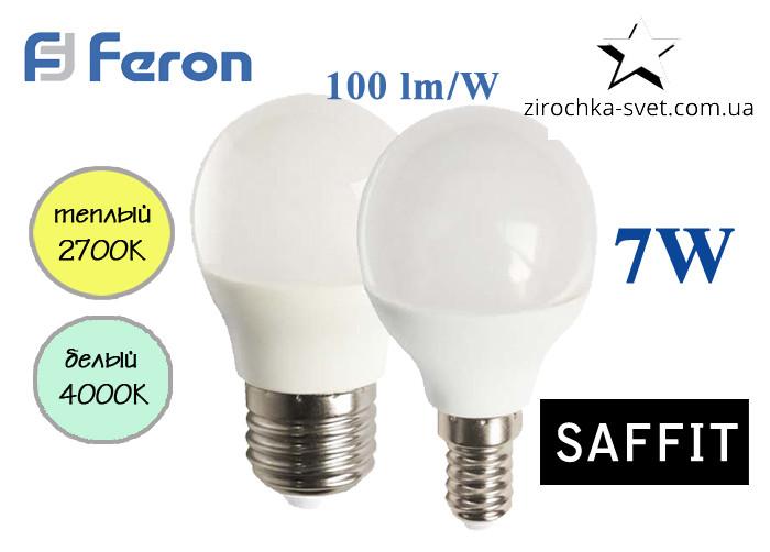 Светодиодная лампа G45 7W Е14/Е27 Feron LB-195 SAFFIT